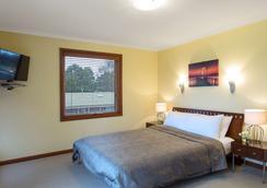 Best Western Colonial Village Motel - Warrnambool - Makuuhuone