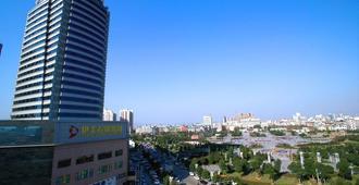 Yimei Plaza Hotel - Yiwu