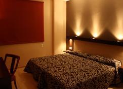 Hotel Acosta Ciudad De La Musica - Villafranca de los Barros - Bedroom