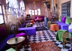 Etoile Filante d'Or - Ouarzazate - Lounge