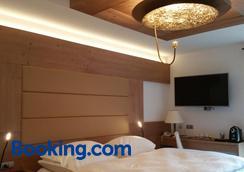Hotel Vergeiner - Seefeld - Phòng ngủ