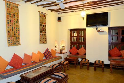 Beyt Al Salaam - Zanzibar - Living room