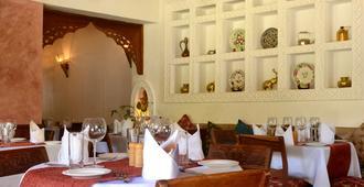 Beyt Al Salaam - Zanzibar - Restaurant