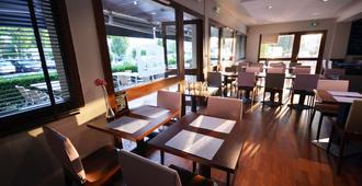 Kyriad Dijon Est Mirande - Ντιζόν - Εστιατόριο