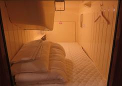 Oak Hostel Cabin - Tokio - Makuuhuone