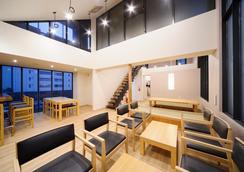 Oak Hostel Cabin - Tokio - Oleskelutila