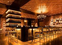 Sheraton Changde Wuling Hotel - Changde - Bar