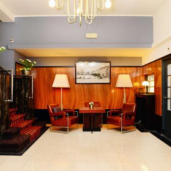 Amrâth Hotel Ducasque - Μάαστριχτ - Σαλόνι