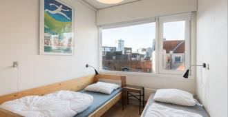 City Sleep-In - Hostel - Aarhus - Quarto