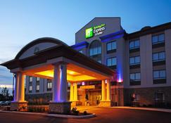 Holiday Inn Express Hotel & Suites Ottawa Airport - Ottawa - Building