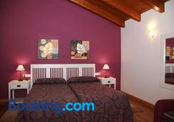 Agroturismo La Casa Vieja - Maturana - Bedroom