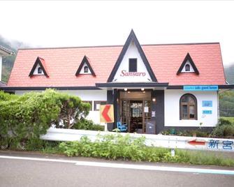 Sansaro Cafe & Guest House - Shingu - Building