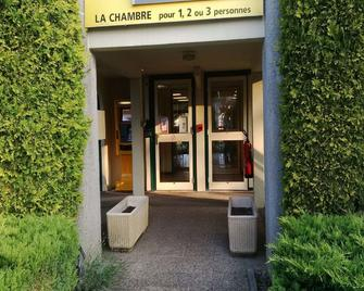 Premiere Classe Limoges Nord - Limoges - Lobby