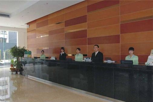 Shanshui Trends Hotel Guangzhou Huangpu - Guangzhou - Rezeption