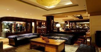 Alto Calafate Hotel Patagonico - El Calafate - Bar