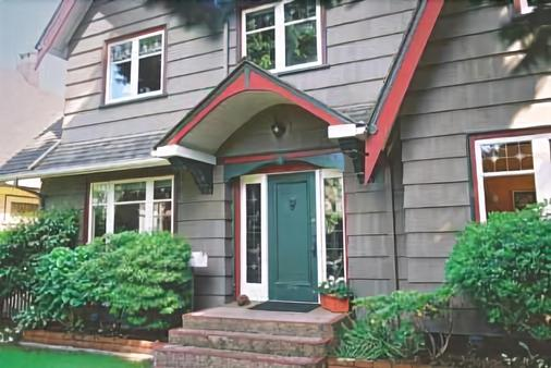 Point Grey Guest House - Vancouver - Building