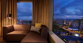Grand Hyatt Melbourne - Melbourne - Camera da letto