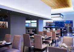 The Gateway Hotel Airport Garden Colombo - Gampaha - Εστιατόριο