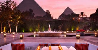 Marriott Mena House, Cairo - Giza - Restaurant