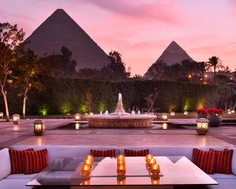 Marriott Mena House, Cairo - Γκίζα - Εστιατόριο