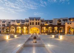 Fanar Hotel & Residences - Salalah - Pileta