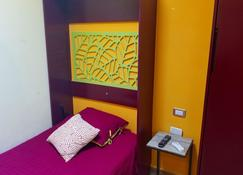 Loft For 2p Close To Itesm (Tec) Very Confortable - Monterrey - Bedroom