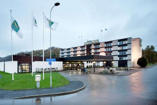 Winn Goteborg 優質酒店 - 哥德堡 - 哥德堡 - 建築
