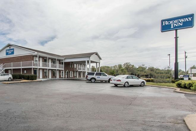 Rodeway Inn - Jackson - Edificio