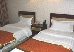 Chaoyang Hotel - Beijing - Bedroom