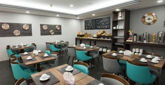 Holiday Inn Montevideo - Montevideo - Nhà hàng