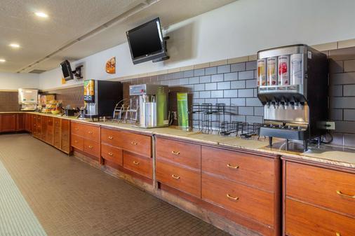 Quality Inn Denver Downtown - Denver - Buffet
