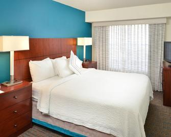 Residence Inn by Marriott Pinehurst Southern Pines - Southern Pines - Schlafzimmer