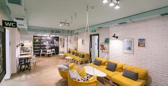 Dream Hostel Lviv - לבוב - שירותי מקום האירוח