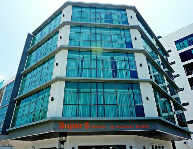 Super 8 Bayan Baru - Penang - Gebäude