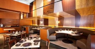 The Highland Dallas, Curio Collection by Hilton - Dallas - Ristorante