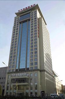 Wanfangyuan Hotel Beijing - Beijing - Building