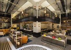 Market House - An Atlas Boutique Hotel - Tel Aviv - Restaurant