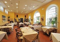 Agriturismo Villa de' Fiori - Pistoia - Ravintola