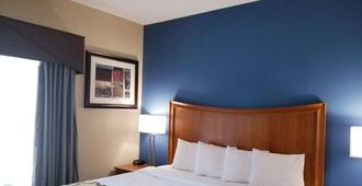 Baymont by Wyndham Indianapolis Northwest - Indianapolis - Bedroom