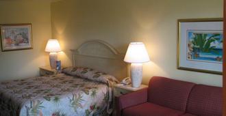 Seralago Hotel & Suites Main Gate East - Kissimmee - Habitación