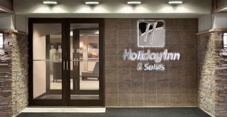Holiday Inn & Suites Duluth Downtown, An IHG Hotel - דולות'