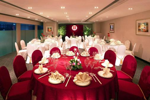 Harbour Plaza Metropolis - Hong Kong - Banquet hall