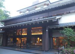 Kashiwaya - Nikko - Edifício