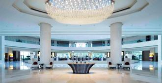 Renaissance Tianjin Lakeview Hotel - Tianjin - Lobby