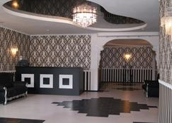 Hotel Sever - Gubkinskiy - Reception