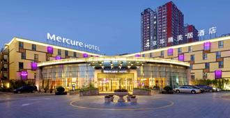 Mercure Beijing Downtown - Beijing - Building