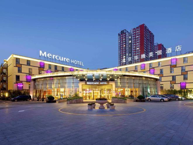 Mercure Beijing Downtown - Beijing - Building