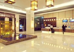 Mercure Beijing Downtown - Beijing - Lobby