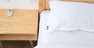Lab Hostel - Πεκίνο - Κρεβατοκάμαρα