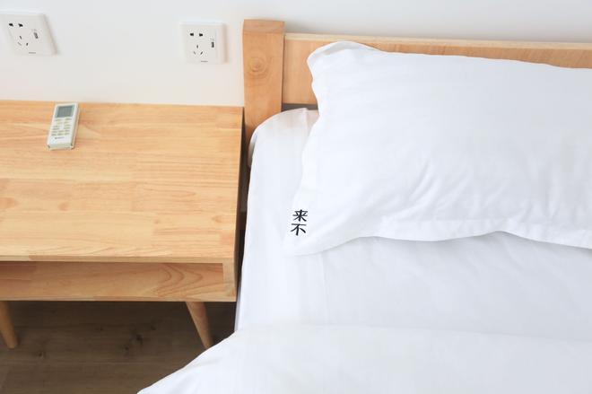 Lab Hostel - Beijing - Room amenity